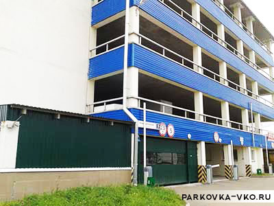 Фото парковки во Внуково снаружи